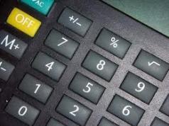 seaman loan calculator